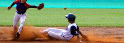 Campeonato de Beisebol Interseleções