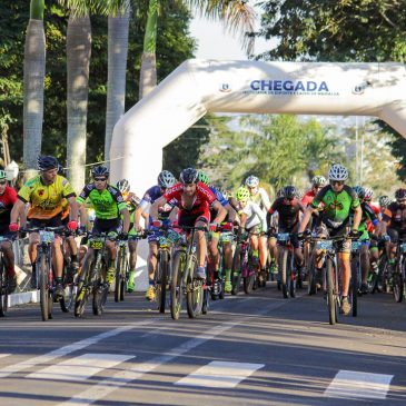 1ºDESAFIO DE MONTAIN BIKE DO 4ºBPM – Ediçao Marialva